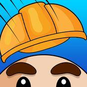 帽子戏法大挑战 1.1