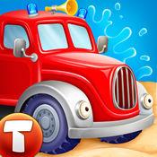 消防车:911救援(儿童教育应用) 2.4