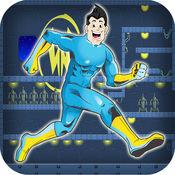 梦幻般的超级英雄抢亲 - 酷格斗街机游戏 1.4