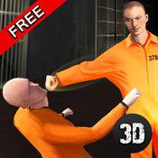 困难时期监狱打破战斗3D 1.1
