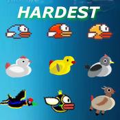最难的水龙头:鸟游戏 5.9