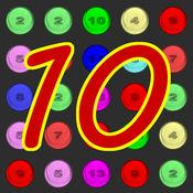 只要得到10具有超强的球 / Just Get 10 with Super Ball 1