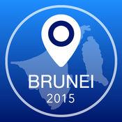 文莱离线地图+城市指南导航,景点和运输 2.5