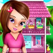 嬰兒娃娃游戏 - 娃娃屋装饰和梦想中的房子 1