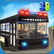 警车警察交通运输 - 美国城市警察署税 1