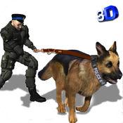 警犬 - 犯罪市大通不法分子和抓住他们成为警察狗 1
