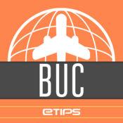 布加勒斯特旅游攻略、羅馬尼亞 3.0.16