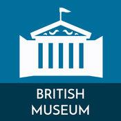 英国博物馆指南和地图 3.0.5