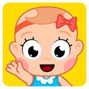 婴儿护理 1.0.1