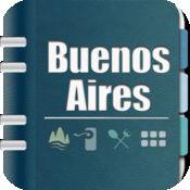 布宜诺斯艾利斯旅行指南