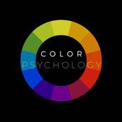 如何学习颜色心理学知识百科:快速自学参考指南和教程视频