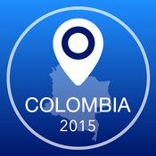 哥伦比亚离线地图+城市指南导航,景点和运输 2.5