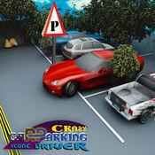 停车场学校Sim 2017 Pro:特技驾驶测试 1.1