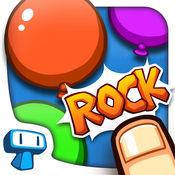 Balloon Party Rock - 游戏的弹出气球 1.2.5