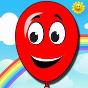 气球跳跳婴儿 - 学习ABC和数字 1