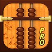 口袋算盘 Pro - 珠心算学习工具 1.2