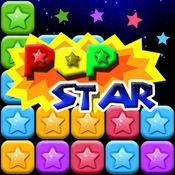 星星消消乐 2017 Pop Star 1.1