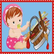 宝宝填色游戏 1