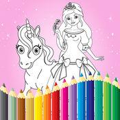 公主着色书画油漆的儿童和成人 1.1