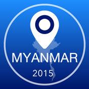 缅甸离线地图+城市指南导航,景点和运输 2.5