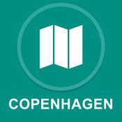 丹麦哥本哈根 : 离线GPS导航 1
