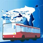 BusGranada —到Granada旅游的最佳向导 1.2