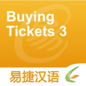 Buying Tickets ...