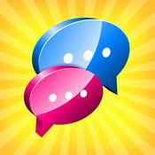 私人 聊天 - 聊天 交友 免费, 聊天 室