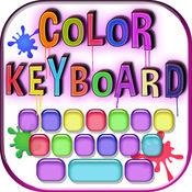 颜色 键盘 - 自定义 键盘 主题 同 华美 背景 和 新 字体 1