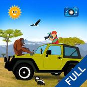 全部找到它们:寻找动物(完整版) - 儿童益智游戏 3.0.0