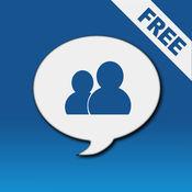 Any短信群发 - 免费版 2.1