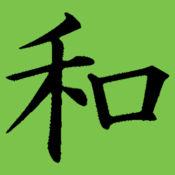 KANJI QUIZ - 漢字クイズ 1