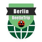 柏林旅游指南地铁甲虫德国离线地图 Berlin travel guide a