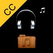 CC APE/FLAC/DSD/DTS/WMA 全格式音乐播放器 1.5.3