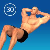 男子卷腹30天挑战 1