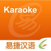 Karaoke - Easy ...