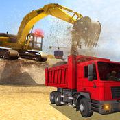 重型挖掘机自卸车 - 工程机械驾驶模拟器 1