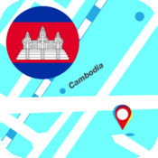 柬埔寨离线地图 2