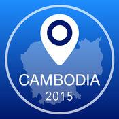 柬埔寨离线地图+城市指南导航,景点和运输 2.5