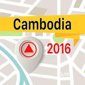 柬埔寨 离线地图导航和指南 1