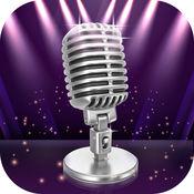 名人 语音 修改器 - 音频 和 声音 编辑 1