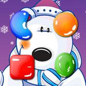 糖果消消看之熊...