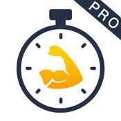 回合计时器 - 高强度健身间歇训练计时工具 1