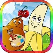 孩子着色书水果绘画 1.0.0