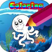 孩子着色书海洋动物 1