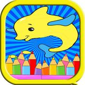 孩子们着色书海洋动物学龄前 1.0.2