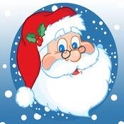 儿童着色圣诞 1