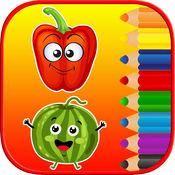 儿童着色页跟踪 - 果蔬游戏 1.0.0