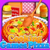 宝贝做饭游戏-美味披萨