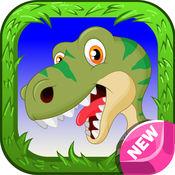 恐龙益智游戏的为孩子 1